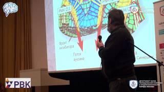 Чуб В.В.: Позиционная информация, или как создать виртуальное растение