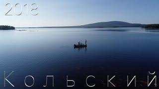 Рыбалка дикарём на кольском полуострове