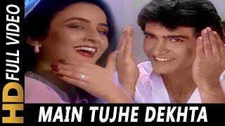 Main Tujhe Dekhta Raha | Jawani Zindabad 1990 Songs