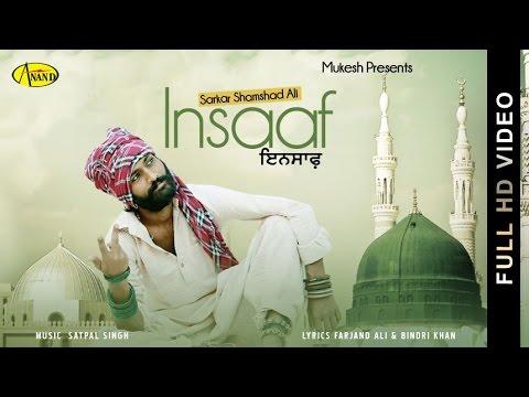 Insaaf  Sarkar Shamshad Ali