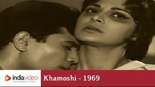 Khamoshi-1969
