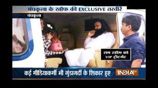 Ram Rahim convicted: Dera Sacha Sauda chief enjoys 'VIP treatment' in Rohtak jail, Haryana