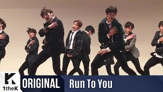 [Focus Cam(포커스캠)] RUN TO YOU(런투유): THE BOYZ(더보이즈) _ Boy(소년)(@부산_직캠Ver.)