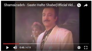 Saateh Hafteh Shab Music Video