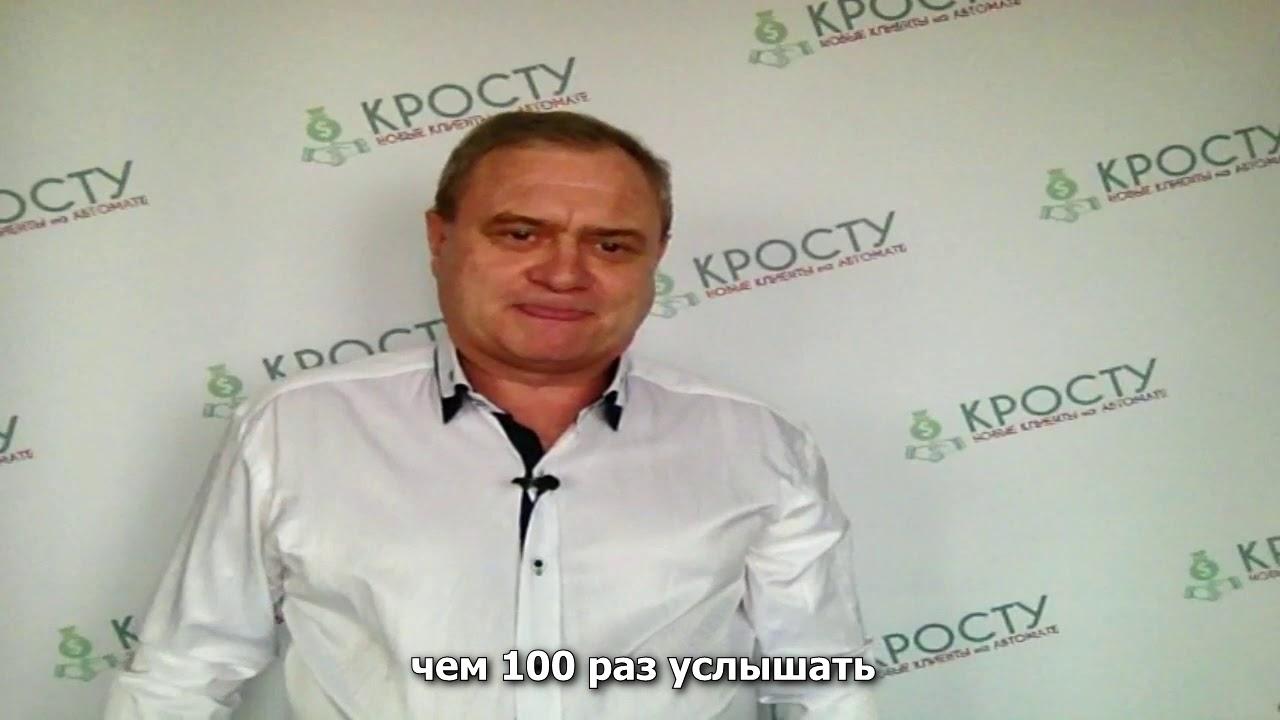 Фриланс субтитры работа фрилансер в челябинске
