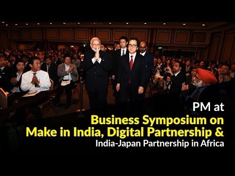 PM at Business Symposium on Make in India, Digital Partnership & India-Japan Partnership in Africa