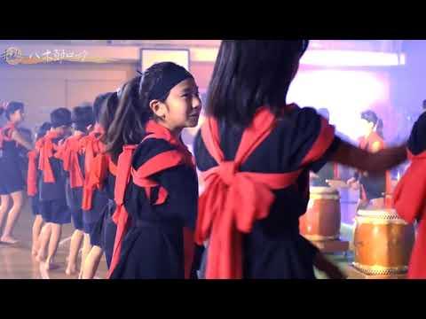川和小学校特別和太鼓クラブ卒業演奏会第一部(抜粋)youtube01A