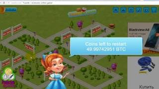 НОВИНКА!!   Townbi   Экономическая игра с выводом денег ЗАРАБОТОК БИТКОИН БЕЗ ВЛОЖЕНИЙ