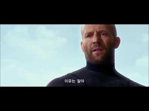 Mechanic: Resurrection Final Scene HD