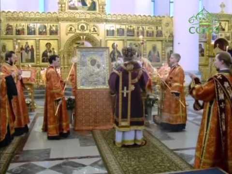 Православие ру утренняя молитва