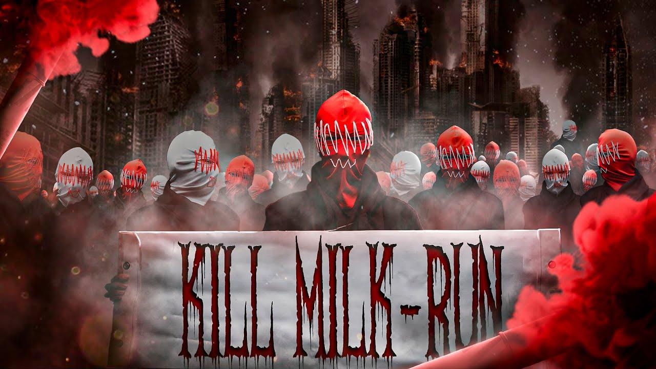 Kill Milk — Run