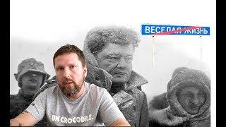 """""""Хитрый"""" план Порошенко"""