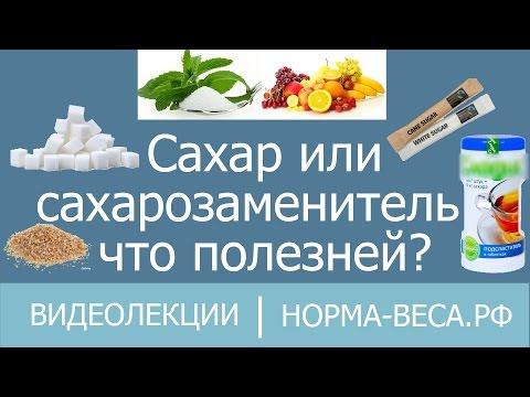 Продукты диабетиков 1 типа