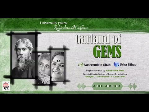 Garland of Gems | Usha Uthup | Naseeruddin Shah | Audio Jukebox | Rabindra Sangeet