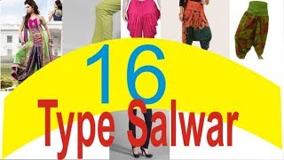 Different Types Of Salwar | 16 Styles Of Salwar | Indian Dresses |