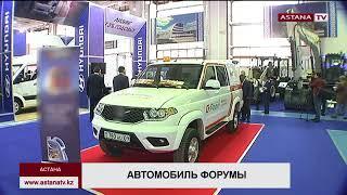 «Қазақстан Өзбекстанға жыл сайын 50 мың автокөлік экспорттайтын болады» - А.Мақашева