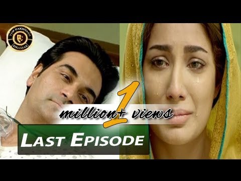 Download Dil Lagi Last Episode - ARY Digital - Top Pakistani Dramas HD Mp4 3GP Video and MP3