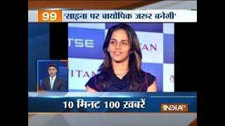 News 100 | 24th January, 2018