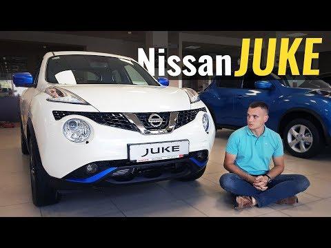Nissan  Juke Паркетник класса B - тест-драйв 4