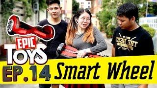 เล่นสมาร์ทวีลแบบพิศดาร (Smart Wheel) - Epic Toys