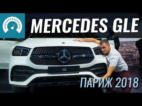 Mercedesbenz Gle Class SUV Кроссовер класса J - тест-драйв 3