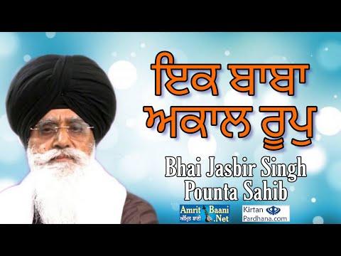 Bhai Jasbir Singh Paunta Sahib Wale II(25May2019) G,Chand Nagar Jammu
