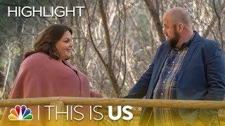 Episode Highlight  | A Good Deal  [VO]