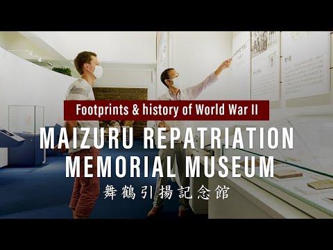 Maizuru Repatriation Memorial Museum in KYOTO. Музей репатриации Майдзру в Киото. История ВМВ