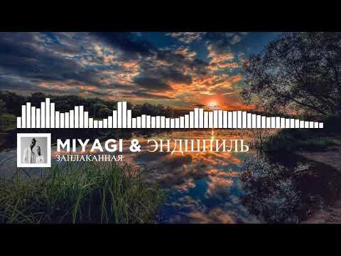 MiyaGi & Эндшпиль - Заплаканная (feat. rkvlchk)