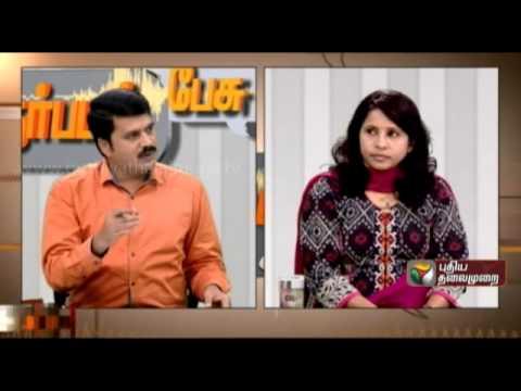 Nerpada Pesu(13/11/2014):Debate on controversy regarding celebrations of 125th birth of  Nehru