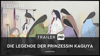 Die Legende der Prinzessin Kaguya Film Trailer