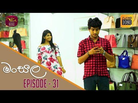 Mansala - මංසල | Episode -31 | 2018-11-11 | Rupavahini TeleDrama