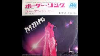 "Aretha Franklin - Border Song (Holy Moses) / You And Me - 7"" Japan - 1970"