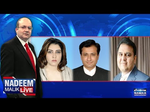 Nadeem Malik Live SAMAA TV 09 Oct 2017 - https\/\/www - Event Program