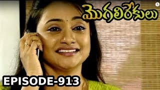 Episode 913 | 19-08-2019 | MogaliRekulu Telugu Daily Serial | Srikanth Entertainments | Loud Speaker