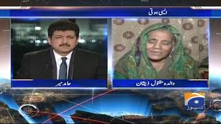 Capital Talk - Mother of Zeeshan Killed In Sahiwal Encounter Responds To CTD Punjab's Allegation