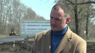 На Харківщині відновлюють дорогу Чугуїв-Мілове