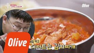 Bobblessu 간장게장 먹고 디저트는 김치찌개(?)(!!) 180705 EP.3
