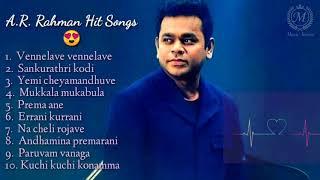 A.R Rahman Best Songs 😍 || Telugu Hit Songs || All Time Super Hit songs 🎶🎼
