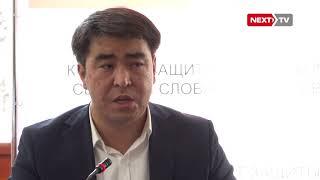 Жанар Акаев: Бийлик коркутуп атып журналисттерди мокотту