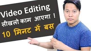 Learn Video Editing in 10 Minutes and Become a Video Editor ! - Download this Video in MP3, M4A, WEBM, MP4, 3GP