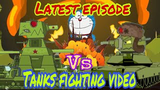 New latest Army Tank cartoon absolutely latest Tanks video never seen before in English