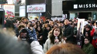 [직캠,Fancam] 160109 김나영 - 어땠을까 _신촌 유플렉스 버스킹
