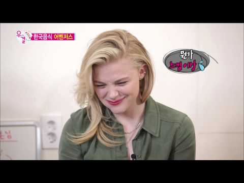 You also can enjoy Korean food like Chloe Moretz did!! :-D