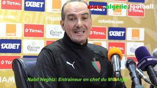 MCALGER – Wydad Casablanca : Les réactions de Benzerti et de Neghiz