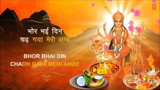 PROMO AARTI  Bhor Bhai Din Chadh Gaya Meri   - YouTube