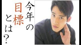 mqdefault - 【中学聖日記】岡田健史くんが今年の目標を語っています!!