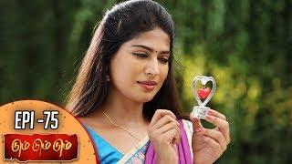Dum Dum Dum   டும் டும் டும்   Epi - 75   18th November 2019   Vijayalakshmi   Kalaignar TV