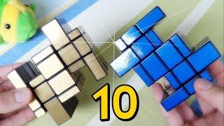 Unboxing GORDO   4+6 Cubos!