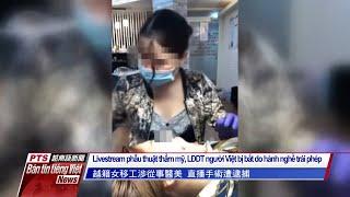Đài PTS – bản tin tiếng Việt ngày 4 tháng 11 năm 2020
